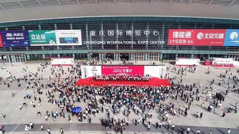 中国教育装备展示会